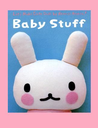 Cute-baby-stuff!