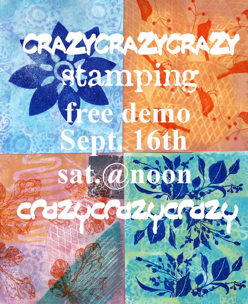 Crazystampingfreedemo_a
