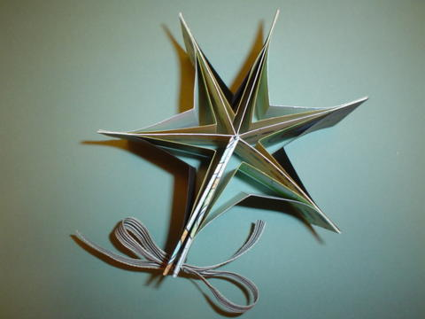 Star_book